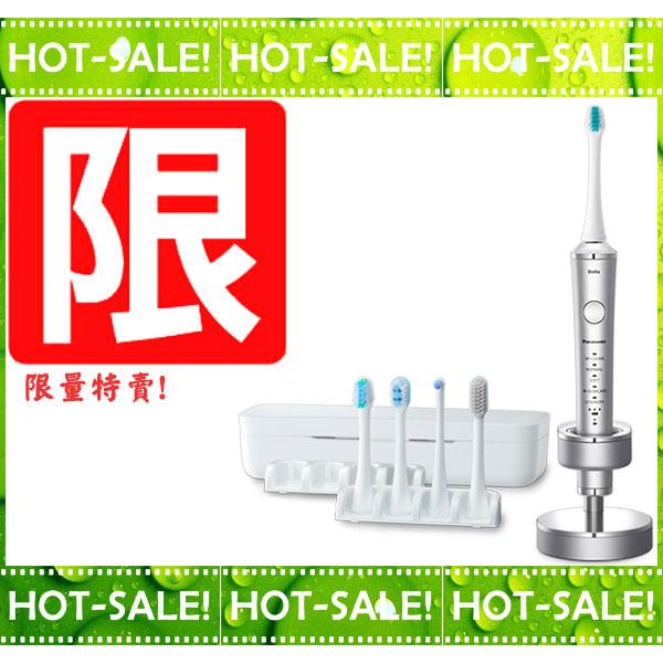 《限量特賣!!》Panasonic EW-DP52-S 國際牌 日本原裝 音波震動電動牙刷 (全新台灣公司貨)