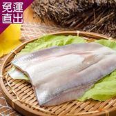 饗福食品 去刺虱目魚肚10片組(150g/片)【免運直出】
