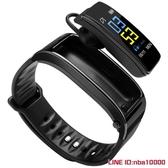 智慧手錶智慧手環耳機二合一分離可通話接電話計步器男女款運動手錶CY潮流