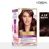 巴黎萊雅優媚霜三重護髮雙管染髮霜 4.26 紫紅棕色 (148g)