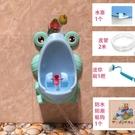 男童站立式小便器掛墻式寶寶小便斗 幼兒園兒童小便池 自動沖尿款