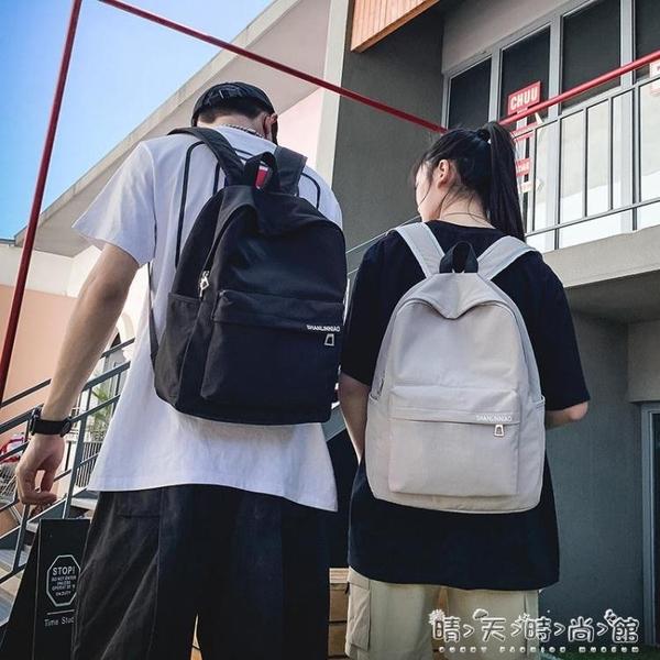 新款街頭潮牌雙肩包男ins超火時尚高中學生書包簡約休閒背包 晴天時尚館