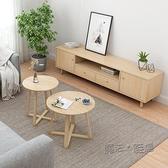 北歐實木茶几簡約現代客廳小圓桌子創意邊几簡易小戶型陽台小茶几  ATF  夏季新品