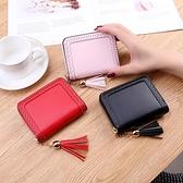 證件包 卡包女式韓版多卡位小巧大容量卡夾拉鏈短款信用卡套證件卡片包薄【快速出貨八折搶購】