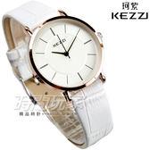 KEZZI珂紫 都會風格時尚錶 玫瑰金x白色 皮革錶帶 女錶 KE738白小