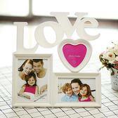 7寸6寸4寸LOVE連體相框擺台創意時尚韓式可掛牆家居裝飾禮品禮物HL 年貨必備 免運直出
