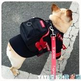 寵物潮牌狗狗背包自背包外出雙肩包泰迪法斗金毛雪納瑞【千尋之旅】