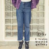 ❖ Hot item ❖ 刷色直筒牛仔褲 - E hyphen world gallery