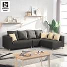 附4顆抱枕【多瓦娜】沙發 L型沙發 瑪丁娜貓抓皮L型沙發-四色-1302-830~833