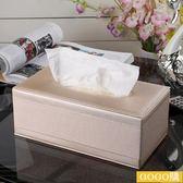 皮革紙巾盒客廳抽紙盒 創意紙巾抽歐式家用餐巾紙盒車用
