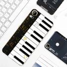 [10 pro 硬殼] HTC Desire 10 Pro D10i 手機殼 外殼 鋼琴琴鍵