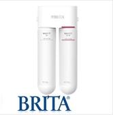 長江 德國 BRITA  U5 淨水器 超微濾菌櫥下濾水系統