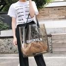 大包包女包新款韓版果凍透明手提包時尚百搭大容量側背包 黛尼時尚精品