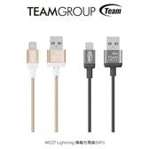 Team WC07 Lightning 傳輸充電線(MFi)