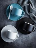 馬克杯 北歐啞光咖啡杯碟套裝家用花茶杯下午茶杯碟簡約陶瓷咖啡具牛奶杯