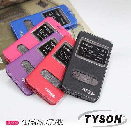【愛瘋潮】Sharp Z2 雙視窗隱形磁扣 開窗皮套 保護套 手機殼