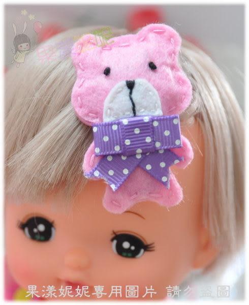 果漾妮妮 純手工羊毛氈寶寶髮夾/兒童髮飾/水滴夾/髮量少寶寶亦可-3色【V3131】