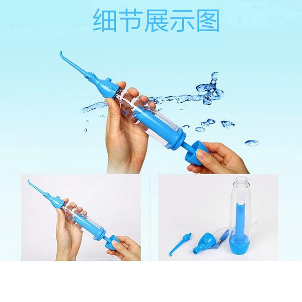 洗牙器潔牙器沖牙器 家用便攜式水牙線洗牙機非電動口腔沖洗160【快速出貨】