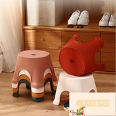 家用加厚卡通防滑踩腳凳寶寶矮凳兒童小凳子塑料板凳