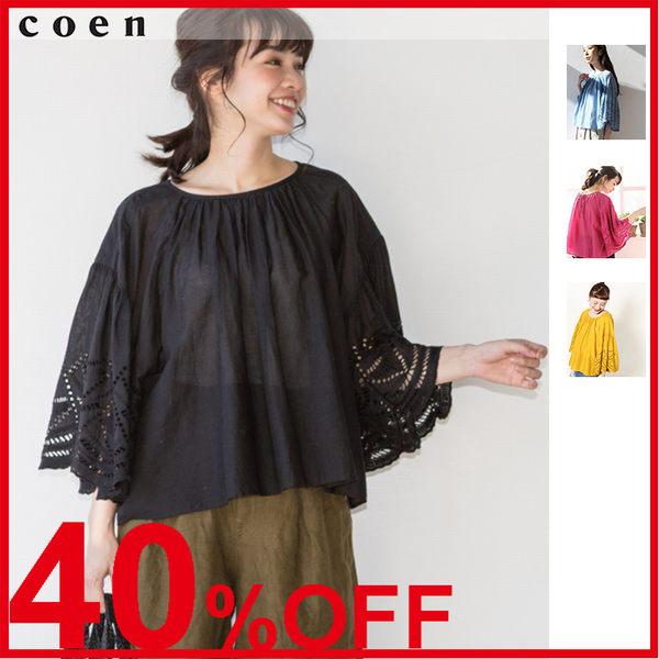 出清 蕾絲罩衫 荷葉袖 黃色上衣『Liniere』6月號刊載Market 現貨 免運費 日本品牌【coen】