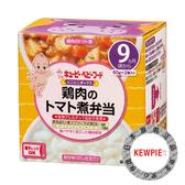 日本 Kewpie NA-8 寶寶便當-番茄野菜燉雞+昆布粥120g