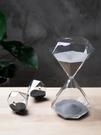 沙漏 北歐風沙漏計時器創意個性30分鐘生日禮物現代簡約辦公室裝飾擺件【快速出貨八折下殺】