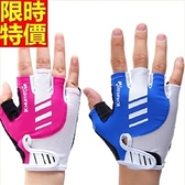 健身手套(半指)可護腕-時尚透氣防滑耐磨男女騎行手套4色69v36[時尚巴黎]