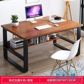 電腦桌 電腦桌簡約台式辦公桌家用學生簡易書桌現代臥室寫字桌單人