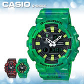 CASIO 卡西歐 手錶專賣店 G-SHOCK GAX-100MB-3A DR 男錶 樹脂錶帶 防震 世界時間 倒數計時器 全自動日曆
