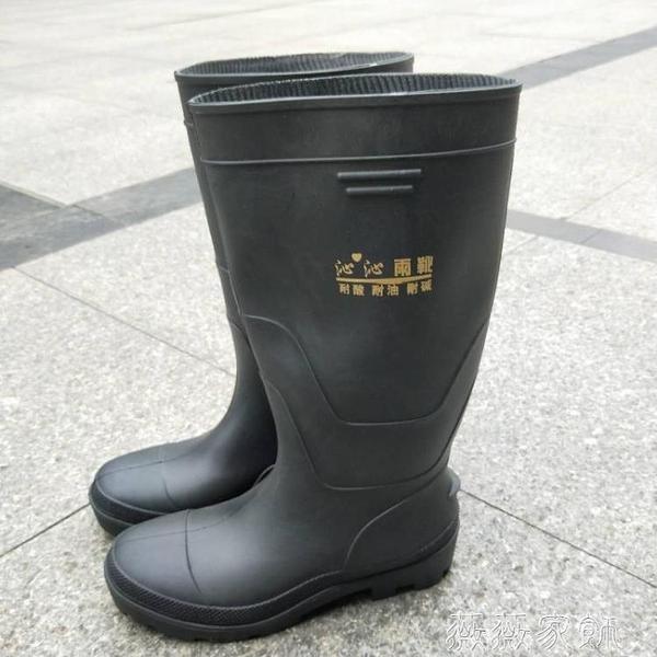 雨鞋 大碼雨鞋男46碼成人高幫加厚工礦防滑防水高筒雨靴夏天長筒釣魚45 薇薇