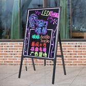 led電子熒光板5070廣告牌髮光手寫板黑板展示板閃光屏立式寫字板igo 3c優購