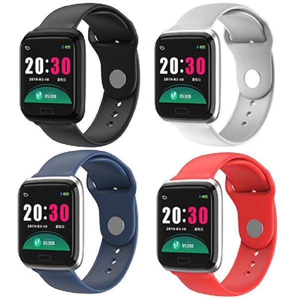 【3期零利率】福利品出清 SK05 IP67彩色大螢幕智慧心率手錶 運動計步 心率檢測 健康 睡眠檢測