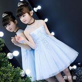 女童禮服 公主裙夏裝2019新款蓬蓬紗洋裝小女孩洋氣禮服裙子 BT4821【旅行者】