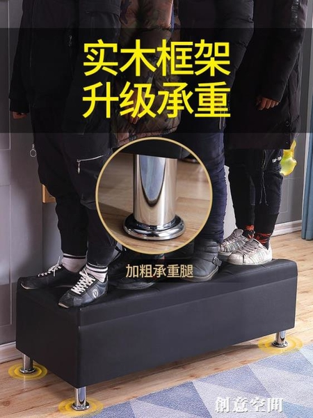服裝店長方形沙發換鞋凳床尾多功能儲物收納凳更衣室試衣間凳子皮 NMS創意新品