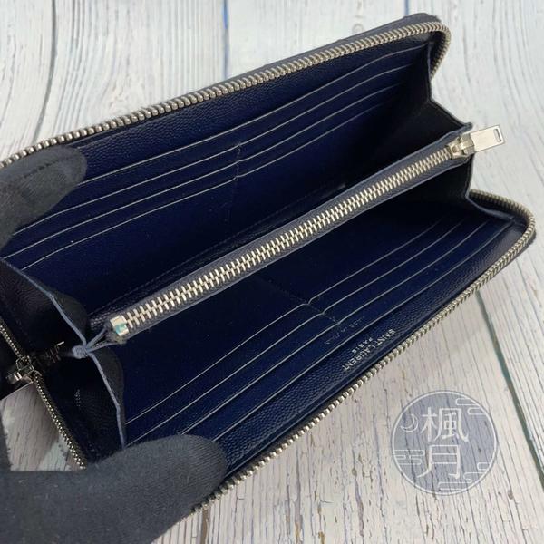 BRAND楓月 Saint Laurent 聖羅蘭 YSL 358094 深藍銀魚子醬長夾 銀釦 錢包 錢夾 皮夾