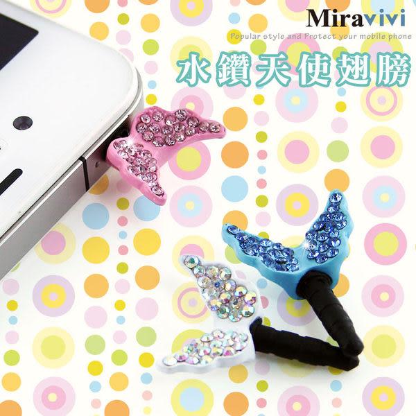 Miravivi 繽紛水鑽系列耳機防塵塞-天使翅膀