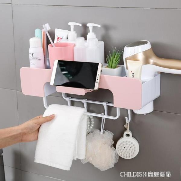 浴室置物架 衛生間浴室置物架廁所洗手間洗漱臺衛浴壁掛吸盤免打孔掛牆收納架 童趣潮品