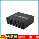 HDMI1.4版一進二出 1分2分配器(...