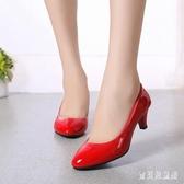 中大尺碼ol鞋 新款韓版高跟鞋女黑色粗跟職業工作鞋時尚百搭單鞋 CJ3805『寶貝兒童裝』