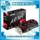 MSI微星 Radeon RX580 A...