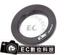 【EC數位】KiWiFotos 專業級 Leica M42鏡頭轉 4/3 機身鏡頭轉接環