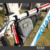 自行車包三角包梁包山地車前包鞍包上管包工具包騎行裝備    原本良品