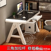 電腦台式桌鋼化玻璃電腦桌單人家用簡約現代書桌辦公桌游戲電競桌   《圖拉斯》
