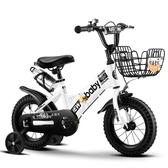 兒童腳踏車 兒童12寸自行車男孩2-3-4-5歲寶寶腳踏車女孩單車小孩折疊童車