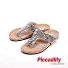 Piccadilly 水鑽設計平底夾腳拖...