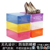 加厚抽屜鞋盒收納盒透明塑料翻蓋鞋盒男女鞋子靴子【千尋之旅】
