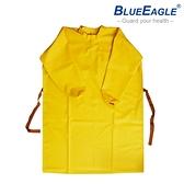 【醫碩科技】藍鷹牌 塑膠長袍 黃色PVC布 適合伙房/工廠/水電作業 R-66