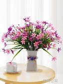 裝飾假花仿真干花室內家居擺設餐桌擺件客廳塑料插花束電視柜盆栽