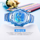 兒童錶兒童手錶女孩男孩防水led夜光小學生手錶可愛女童電子錶