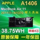 APPLE A1406 原廠電芯 電池 適用 MacBook Air 11吋 MC968 MD214 MC968LL/A MD214LL/A